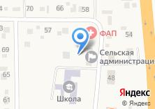 Компания «Администрация Калининского сельсовета» на карте