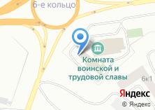Компания «Строящееся административное здание по ул. Крылова» на карте