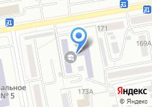 Компания «Профессиональное училище №3» на карте