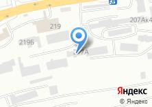 Компания «Русклимат Саяны» на карте