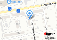 Компания «Абаканская городская клиническая поликлиника» на карте