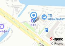 Компания «АЗС ХТК» на карте
