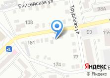 Компания «Мастерская по ремонту обуви на ул. Тельмана» на карте