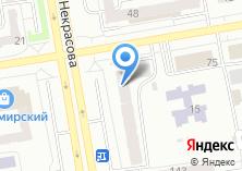 Компания «Строящийся жилой дом по ул. Некрасова» на карте