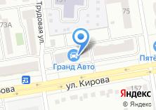 Компания «Автополка» на карте