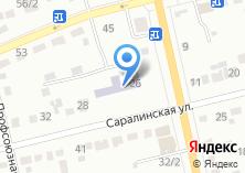 Компания «Хакасский институт развития образования и повышения квалификации» на карте