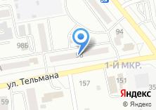 Компания «Адвокатские кабинеты Шоева Ю.В. и Чуприна И.И» на карте