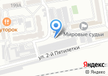 Компания «Мотосервис на ул. Пушкина» на карте