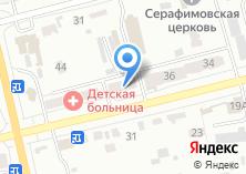 Компания «Почтовое отделение №5» на карте