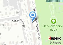 Компания «Красноярское протезно-ортопедическое предприятие» на карте