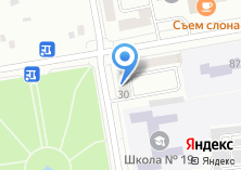 Компания «S & T» на карте