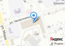 Компания «Легмаш» на карте