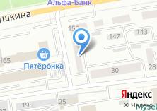 Компания «Абаканская городская стоматологическая поликлиника» на карте