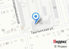 Компания «ЭнергоТех» на карте