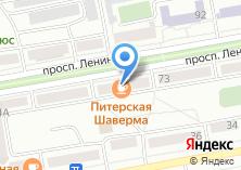 Компания «Сидан» на карте