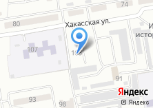 Компания «Магазин продуктов на Хакасской» на карте