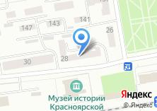 Компания «Региональная общественная приемная председателя партии ЕДИНАЯ РОССИЯ Д.А. Медведева в Республике Хакасия» на карте