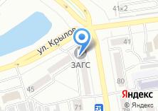 Компания «Хакасское книжное издательство» на карте