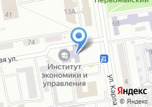 Компания «ХГУ» на карте