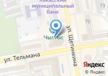 Компания «Миган» на карте
