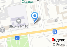 Компания «Руслан & Людмила» на карте
