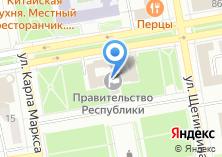 Компания «Государственный комитет по информатизации и новым технологиям» на карте