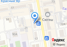 Компания «Радио Абакан» на карте