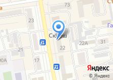 Компания «Кадастровый инженер Надточаева Н.О» на карте