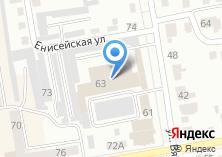 Компания «КвАнт» на карте