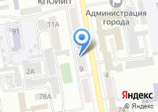 Компания «ОВС-сервис» на карте