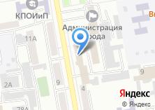 Компания «Управление МВД России по г. Абакану» на карте
