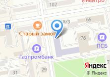 Компания «Музыкальный колледж института искусств» на карте