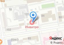 Компания «Арбиком» на карте