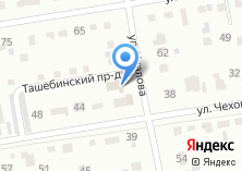 Компания «BTL-Абакан» на карте