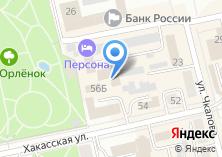 Компания «Центр оказания услуг» на карте