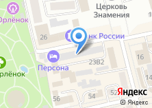 Компания «Магазин продуктов на Советской» на карте