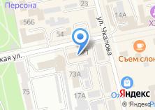 Компания «Товары и услуги Хакасии и юга Красноярского края» на карте