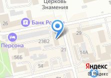 Компания «Мегалюкс» на карте