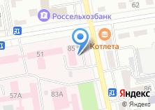 Компания «Строящееся административное здание по ул. Тараса Шевченко» на карте