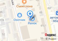 Компания «Лавка полезные продукты» на карте
