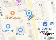 Компания «Мастерская по изготовлению ключей на ул. Тараса Шевченко» на карте