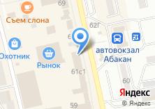 Компания «Пайзан» на карте