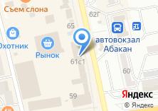 Компания «Магазин бижутерии на ул. Тараса Шевченко» на карте