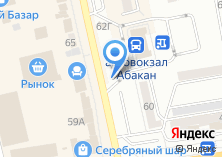 Компания «Ломбард №1» на карте