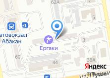 Компания «Ергаки» на карте