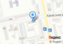 Компания «Хакасская» на карте