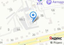 Компания «Автоцентр везёт» на карте