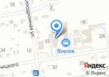 Компания «Автомобили» на карте