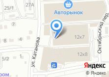 Компания «ОВК Servise» на карте