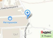 Компания «Центр линолеума» на карте